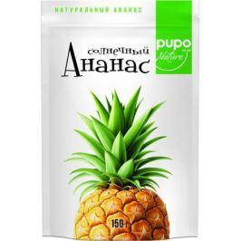 Pupo Ананас фрукты сушеные, 150 г