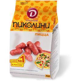 Дымов Пиколини, колбаски со вкусом Пиццы, сырокопченые, 50 г