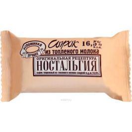 Ностальгия Сырок творожный из топленого молока 16,5%, 100 г