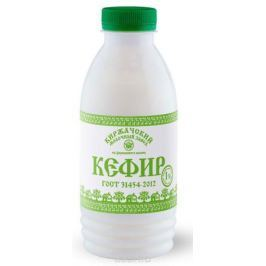 Киржачский МЗ Кефир, 1%, 500 г
