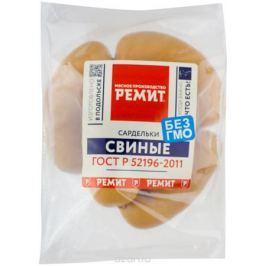 Ремит Сардельки Свиные, 460 г