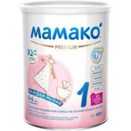 Мамако Смесь молочная на основе козьего молока Premium для детей от 0 до 6 месяцев, 400 г