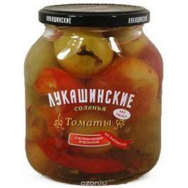 Лукашинские томаты соленые по-бакински с острым перцем, 670 г