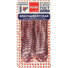 Ремит Колбаса Брауншвейгская, нарезка, 150 г