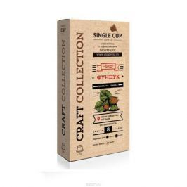Кофе в капсулах Single Cup Coffee Sicilian