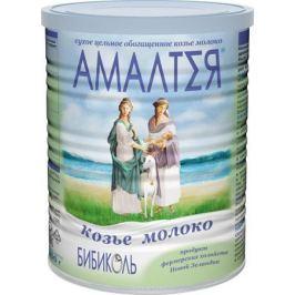 Амалтея молоко козье цельное сухое быстрорастворимое, 400 г