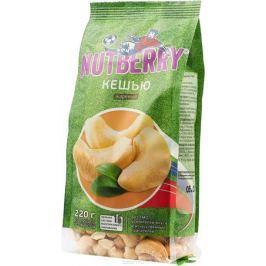 Nutberryкешьюжареный,220г