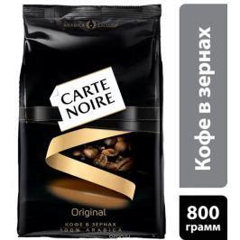 Carte Noire кофе в зернах, 800 г