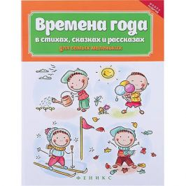 Феникс Книга
