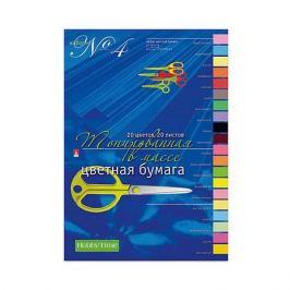 Альт Набор цветной бумаги № 4 Альт А4, 20 листов (тонированная)