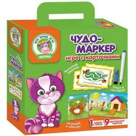 Vladi Toys Игра с карточками Чудо-маркер