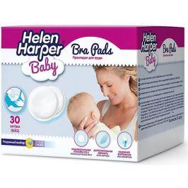 Helen Harper Прокладки на грудь Helen Harper, 30шт.