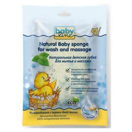 Babyline Натуральная детская губка для мытья и массажа, Babyline