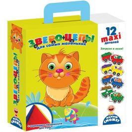 Vladi Toys Игра для самых маленьких