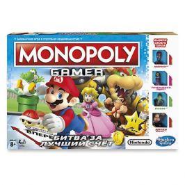 Hasbro Настольная игры Hasbro Games, Монополия геймер