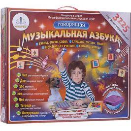 Знаток Говорящая музыкальная азбука (комплект без ручки)