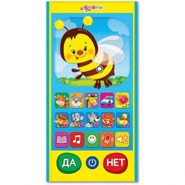 Азбукварик Игровой смартфончик Азбукварик Пчелка Умняша