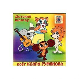 Би Смарт CD-диск сборник песен Клары Румяновой