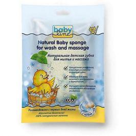 Babyline Натуральная детская губка для мытья и массажа с экстрактом Алоэ Вера, Babyline