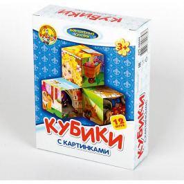 Десятое королевство Кубики с картинками