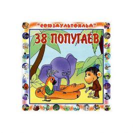 Би Смарт CD-диск сборник сказок «38 попугаев»