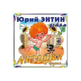 Би Смарт CD-диск сборник песен Юрия Энтина «Антошка»