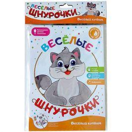 Malamalama Развивающая игра Malamalama Весёлые шнурочки Весёлый котёнок