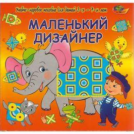 Корвет Учебно-игровое пособие