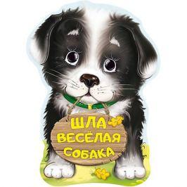 Издательство АСТ Стихи и загадки