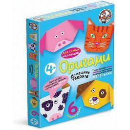 Десятое королевство Оригами