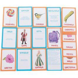 Вундеркинд с пелёнок Набор логопедических карточек Вундеркинд с пелёнок