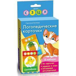 Росмэн Логопедические карточки