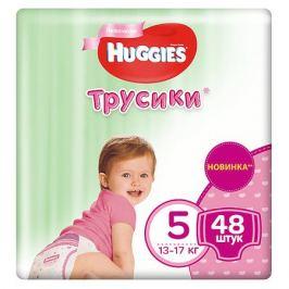 HUGGIES Трусики-подгузники Huggies для девочек 13-17 кг, 48 штук
