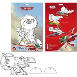 Limpopo Набор для рисования с фигуркой и фломастерами Disney Самолеты