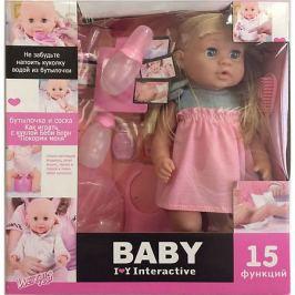 Devik Toys Кукла Devik Toys «Доченька»