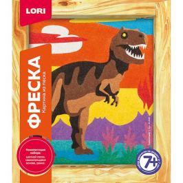 LORI Фреска, Картина из песка Тиранозавр