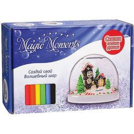 Magic Moments Набор Создай Волшебный шар со снегом