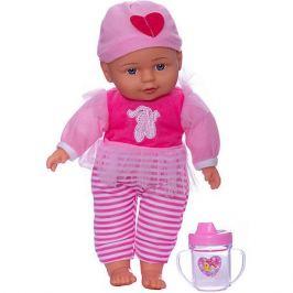 ABtoys Кукла ABtoys Baby boutique, 33 см, с аксессуарами
