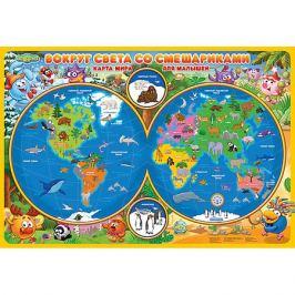ГеоДом Карта Мира настольная для малышей. Вокруг света со Смешариками. 58х38 см. ЛАМ ГЕОДОМ