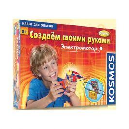 Kosmos Набор для опытов Kosmos