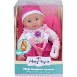 Mary Poppins Кукла-пупс Mary Poppins
