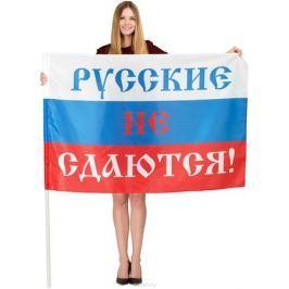 Флаг Ratel