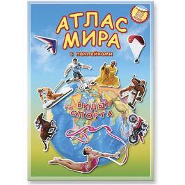 ГеоДом Атлас мира с наклейками