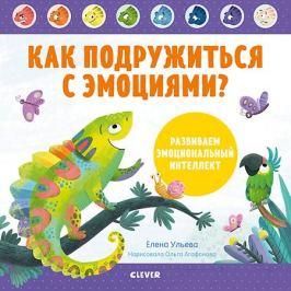 Clever Книга