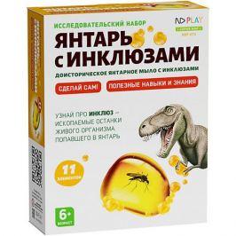 ND Play Исследовательский набор ND Play Янтарь с инклюзами