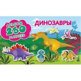 Издательство АСТ Альбом 250 наклеек