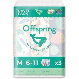 Offspring Трусики-подгузники Offspring 6-11 кг, 3 штуки
