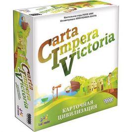 Hobby World Настольная игра Hobby World CIV: Carta Impera Victoria