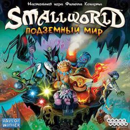 Hobby World Настольная игра Hobby World Small World: Подземный мир