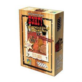 Hobby World Настольная игра Hobby World Бэнг! Великолепная Восьмерка